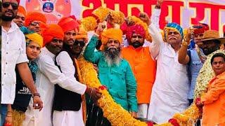 कोटा राजस्थान में सम्बोधित करते करणी सेना महामंत्री सूरजपाल सिंह अम्मु