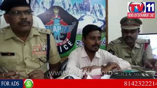 COCK FIGHT FOR SANKRANTHI FESTIVAL: ACP SERIOUS WARNING,KRISHNA DST | Tv11 News | 04-01-2018