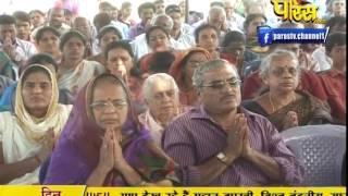 Vishesh - Muni Chinmay Sagar Ji Maharaj | Ep - 03 | 27-02-2017
