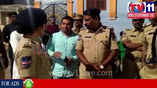 SHAMSHABAD DCP VISIT SOUTH ZONE POLICE STATIONS  | Tv11 News | 06-01-2018