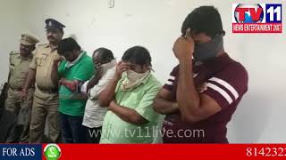 CRICKET BETTING GANG ARRESTED BY SOT MADHAPUR PS , DCP OFFICE | Tv11 News | 06-01-2018