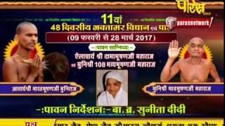 Hastinapur Vidhan   Ep-18  Date:-27/2/2017