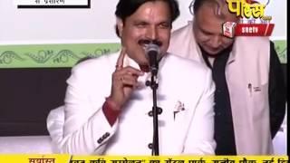 Kavi Sammelan | Canaught Place (Delhi) | 01 - 03 - 2017 | LIVE - Part 2