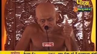 Ach. Vidya Sagar Ji Maharaj | Pravachan | Ep - 134
