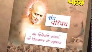 Sant Parichay   Param Pujya Vidhya Sagar Ji Maharaj