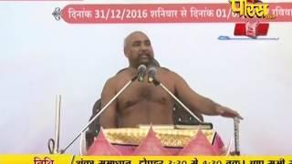 Muni Pratik Sagar Ji Maharaj   Pravachan   Ep - 389