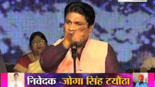 Janta tv, Kavi Darbar Part-7