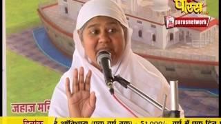 Aryika Swastibhushan Mata Ji | Pravachan | Ep - 342