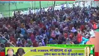 janta tv, behas hamari faisla aapka (20.03.17) जिम्मेदार कौन ? Part-1