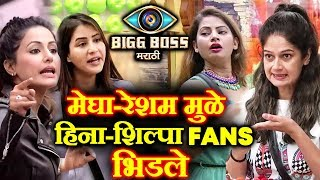 Hina And Shilpa FANS Fight Because Of Bigg Boss Marathi Contestants; Here's Why
