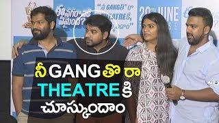 Ee Nagaraniki Emaindi Release press meet | Suresh Babu, Tarun Bhaskar | Top Telugu TV