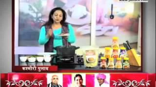 Janta Tv, Cook With Nita Mehta (28.03.17)
