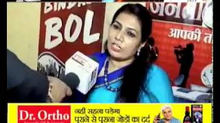 janta tv, bol janta bol (freedom of speech) part-2