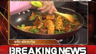 Janta Tv, Cook With Nita Mehta (11.04.17)