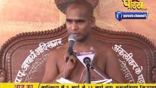 Ach. Sunil Sagar Ji Maharaj | Pravachan | Ep - 314