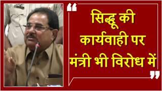 Sidhu जल्दबाज़ी में कर गये कार्यवाही: O.P. soni