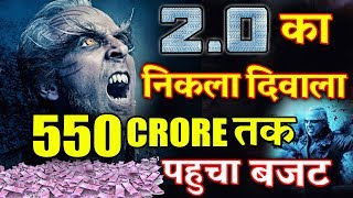 SHOCKING! Akshay Kumar's 2.0 Production Cost Reaches to 550 Crore!