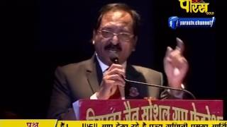 Vishesh - PP Aryika Gyanmati Mata Ji | Pravachan | 10-03-2017