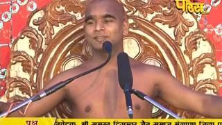 Ach. Sunil Sagar Ji Maharaj | Pravachan | Ep - 315