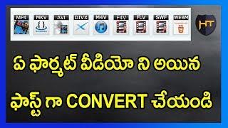 Convert any Video 50 times faster   Telugu Tech Tuts