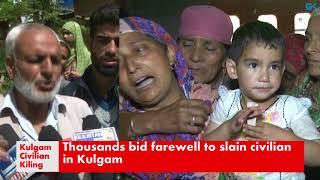 Thousands bid farewell to slain civilian in Kulgam