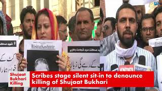 Scribes stage silent sit-in to denounce killing of Shujaat Bukhari