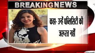 Amid Row Over Video, Kiren Rijiju Backs Anushka Sharma, Virat Kohli