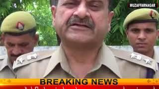 भाजपा नेता को मिला गुमनाम पत्र, जान से मारने की मिली धमकी