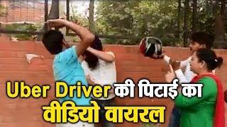 Chandigarh: लड़की को तंग करने के आरोपों के बाद Uber Driver की पिटाई