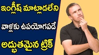 Best app for who dont know english || Telugu Tech Tuts