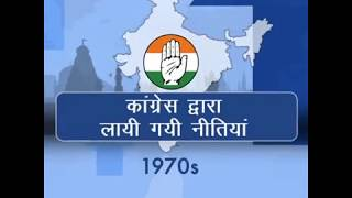 India at 70: Key Policies brought in 60 Years of Congress Rule | 1970s | Hindi