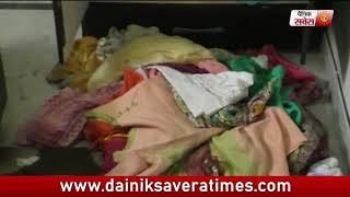 Ludhiana  में चोरों ने दिया दिन दिहाड़े बड़ी वारदात को अंजाम