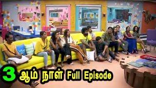 Vivo Bigg Boss Tamil 2 Day 3 Full Episode|Vijay Tv Bigg Boss Tamil Full episode|Hot star|19/06/2018