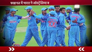 How Punjab tigers helped Indian team win U-19 world cup