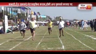 Kila Raipur Sports fair : बजुर्गों की तंदरुस्ती देख,जवानों के छूटे पसीने