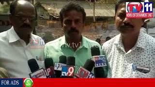 JAC PROTEST AGINAST CM CHANDRABABU NAIDU AT KURNOOL | Tv11 News | 09-01-2018