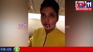 JET AIRWAYS AIR HOSTESS CAUGHT WITH 3.2 CRORE HAWALA MONEY  | Tv11 News | 10-01-2018