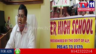 SCHOOL STUDENTS CONDUCTED SWACHH BHARAT RALLY IN VISAKHA | Tv11 News | 11-01-2018