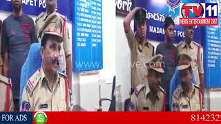 B.TECH STUDENT CHEATING PEOPLE AT ATM CENTER. ARRESTED BY MADANNAPET POLICE   Tv11 News   12-01-2018