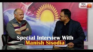Promo : Watch full interview with Delhi's deputy CM Manish Sisodia