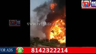 OIL TANKER BLAST AT CHEGICHERLA IN MEDIPALLI,MEDCHAL | Tv11 News | 11-01-2018