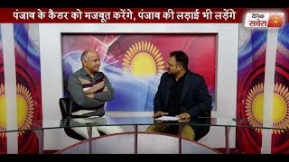 Exclusive : Watch full interview with Delhi's deputy CM Manish Sisodia