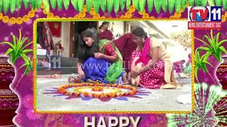 WISH YOU HAPPY SANKRANTHI TV 11 VIEWERS 2018