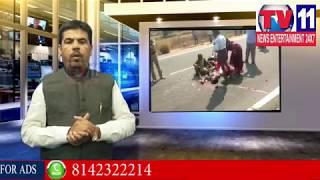 CAR HIT THE BIKE, ONE PERSON DEAD AT OBULAPURAM, DHONE | Tv11 News | 14-01-2018