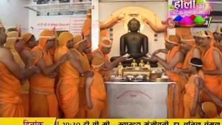 Jin Abhishek | Swastidham | Jahajpur | Ep - 496