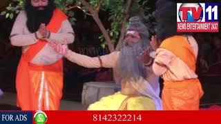 SANKRANTI CELEBRATIONS IN PUTTAPARTHI | Tv11 News |16-01-2018