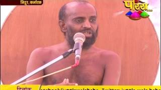 Vishesh - Muni Chinmay Sagar Ji Maharaj   Ep - 15   13-03-2017