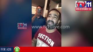 SOFTWARE EMPLOYEES HULCHUL AT HOLY BAR MADHAPUR PS LIMITS   TV11 NEWS   20-01-2018