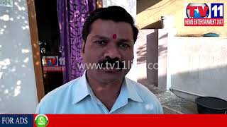 ROBBERY AT SHAMIRPET IN MEDCHAL | Tv11 News | 22-01-2018