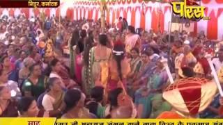 Vishesh - Muni Chinmay Sagar Ji Maharaj | Ep - 16 | 14-03-2017